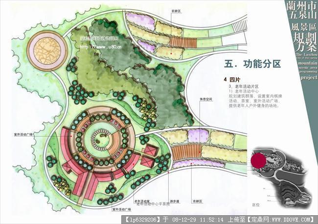 某风景区规划方案的图片浏览,园林设计文本,旅游景区