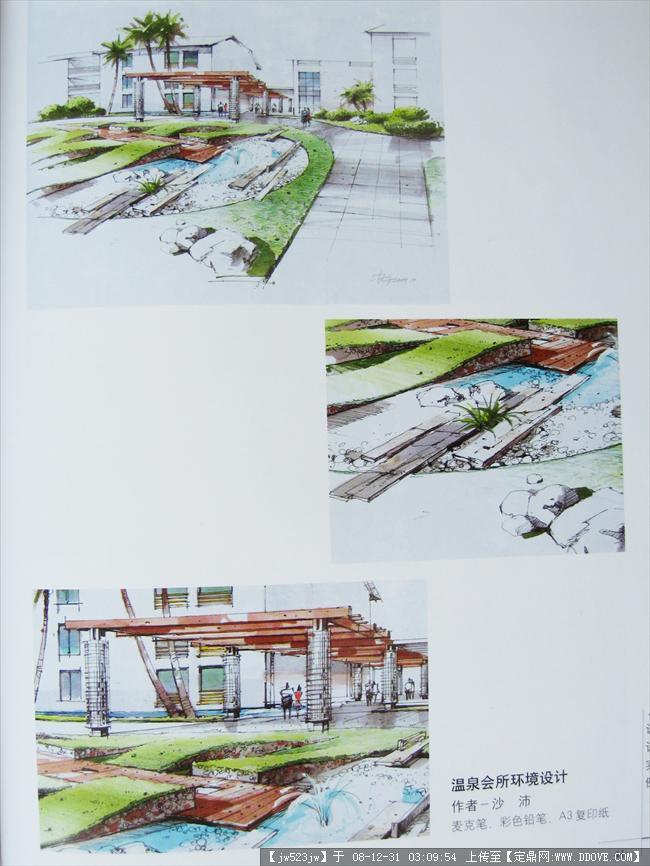 设计与表达 精彩马克笔手绘完整版的下载地址,建筑图书资料,设计