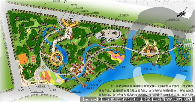 滨水公园设计平面图原始尺寸:1654 * 867图片