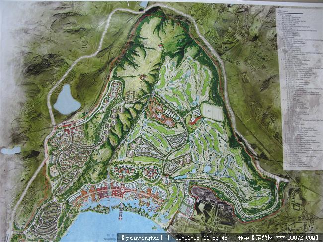 澄江生态小镇规划方案平面图