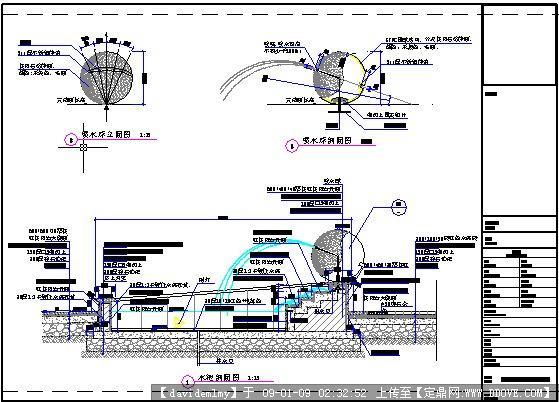 喷水详图及水池剖面图
