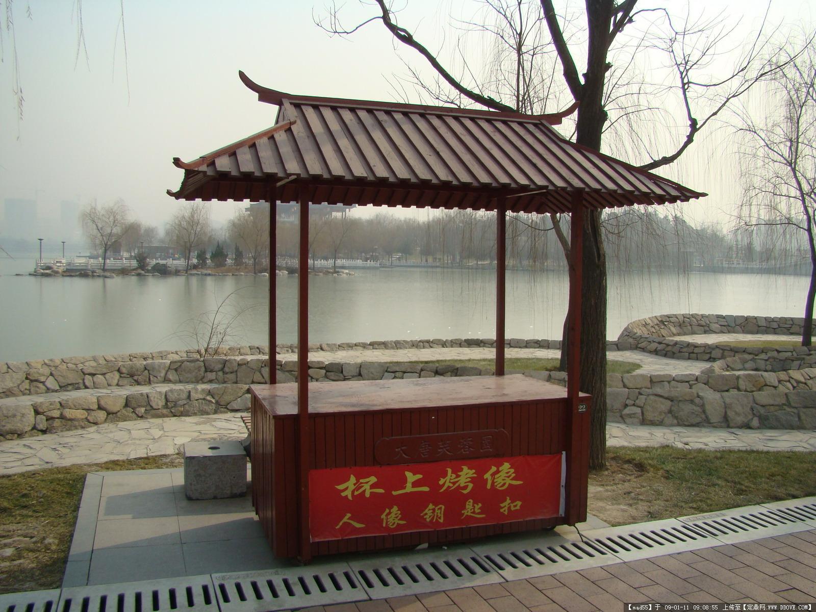 大唐芙蓉园景观小品part2