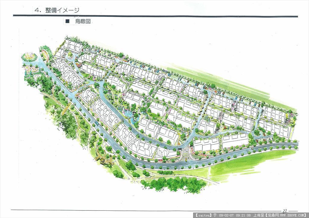 日本小区环境景观设计方案