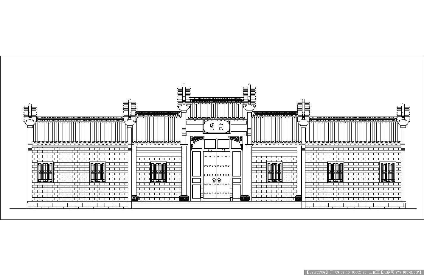 古建筑图纸-四合院大门立面.jpg