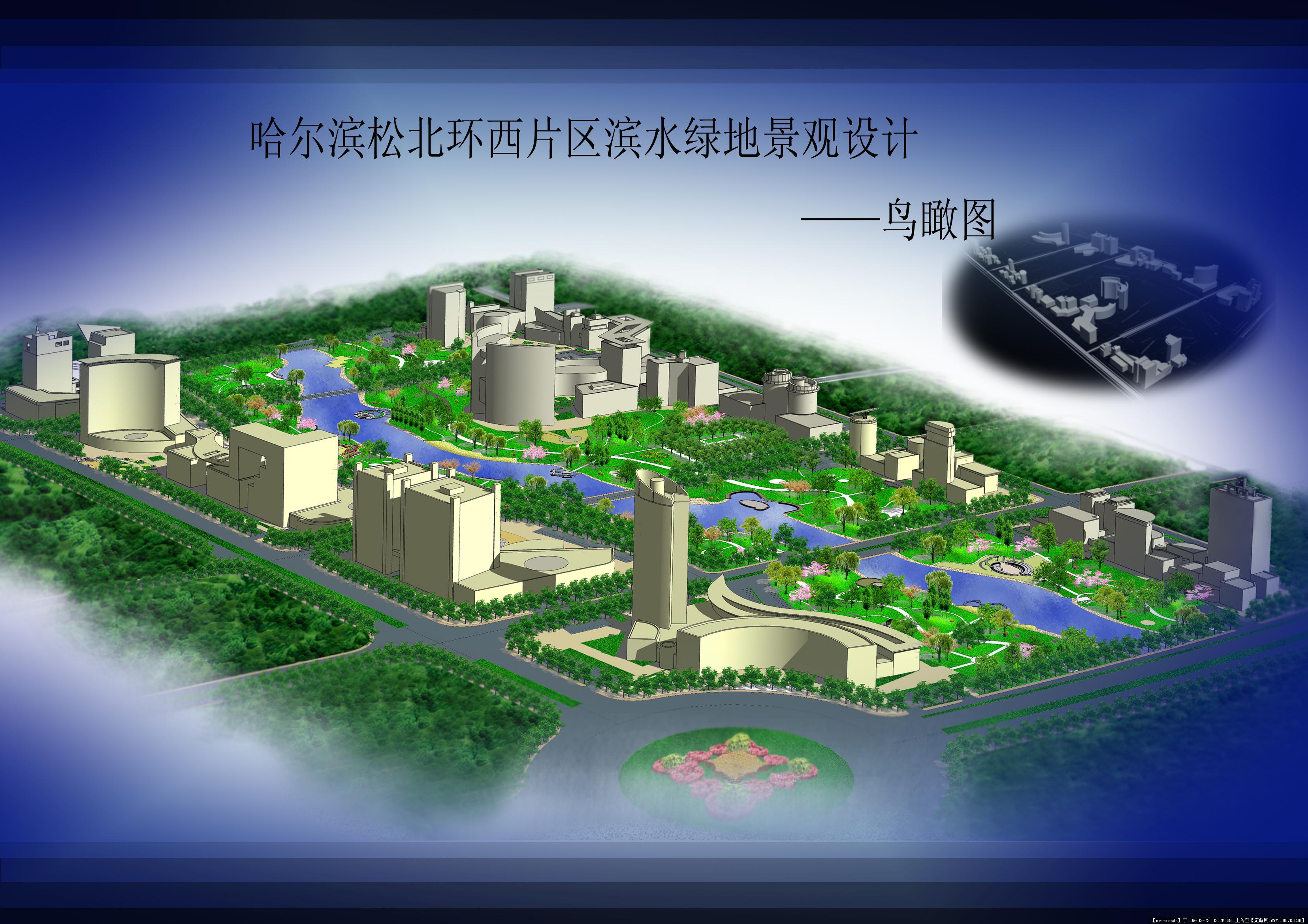 哈尔滨松北环西片区滨水绿地景观设计鸟瞰图