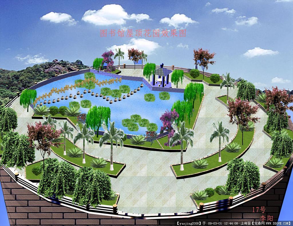 屋顶花园的下载地址,园林效 果图,校园景观,园林景观