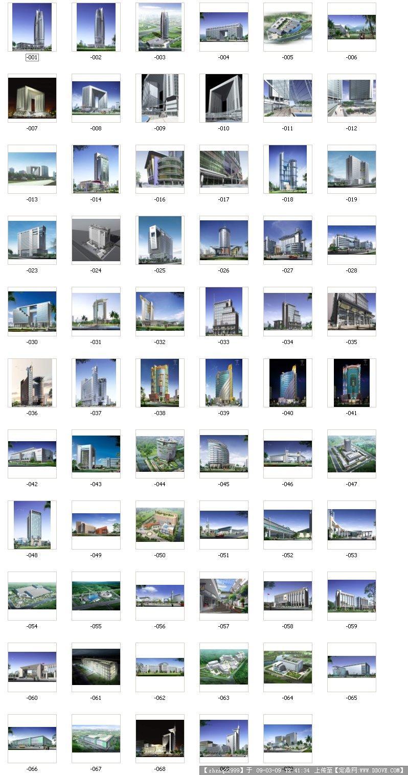 高层办公建筑效果图