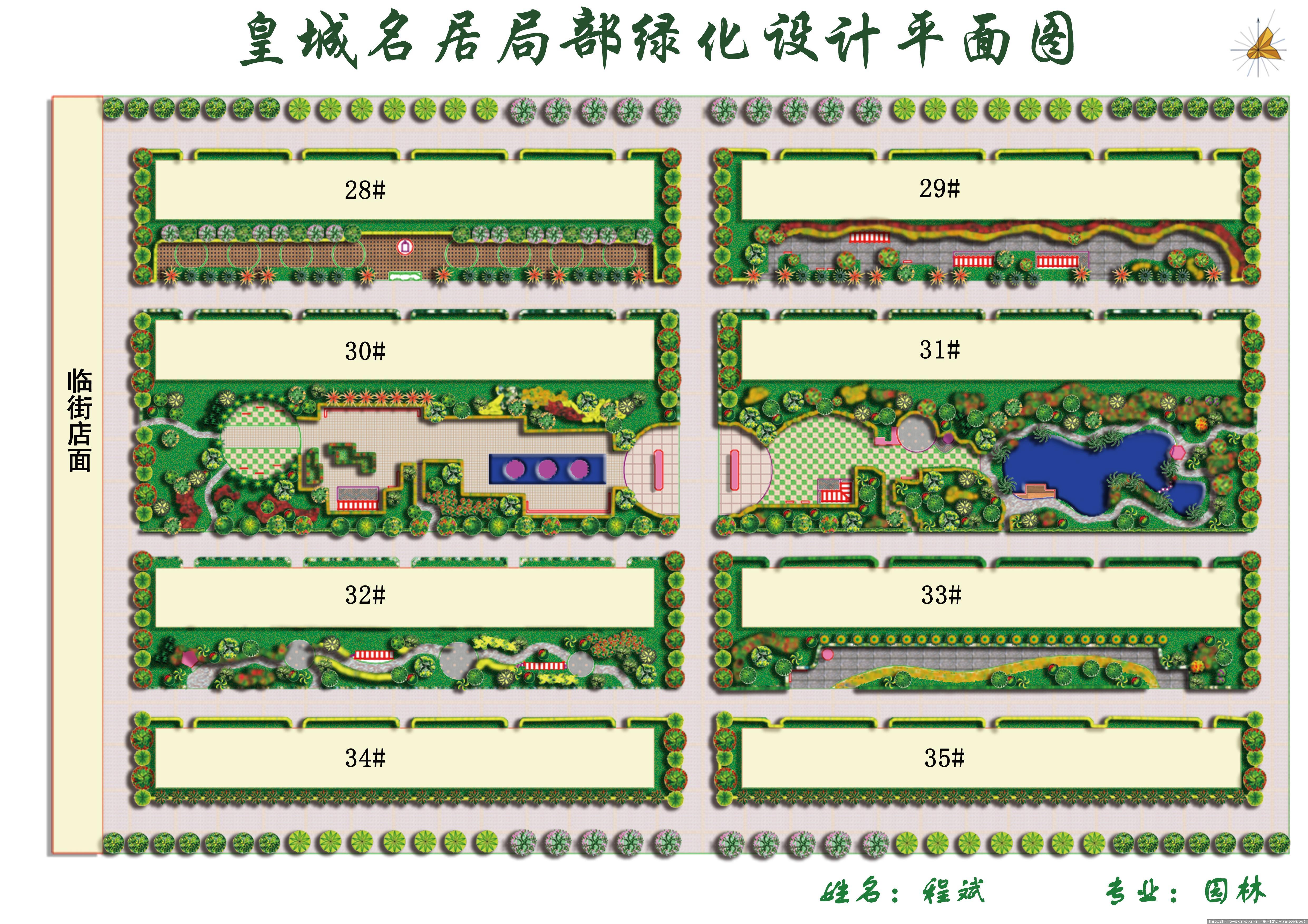长方形花池设计图; 小区局部放大平面设计方案