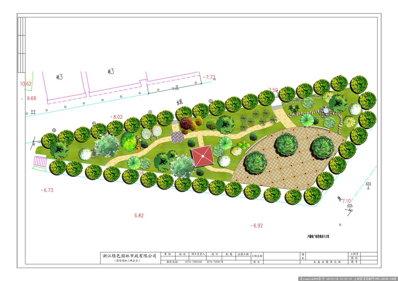 小广场景观设计的图片浏览