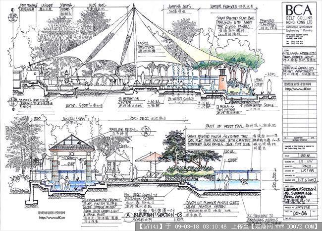 定鼎网 定鼎园林 园林效 果图 手绘效果 浙江绿都某广场--手绘图  18