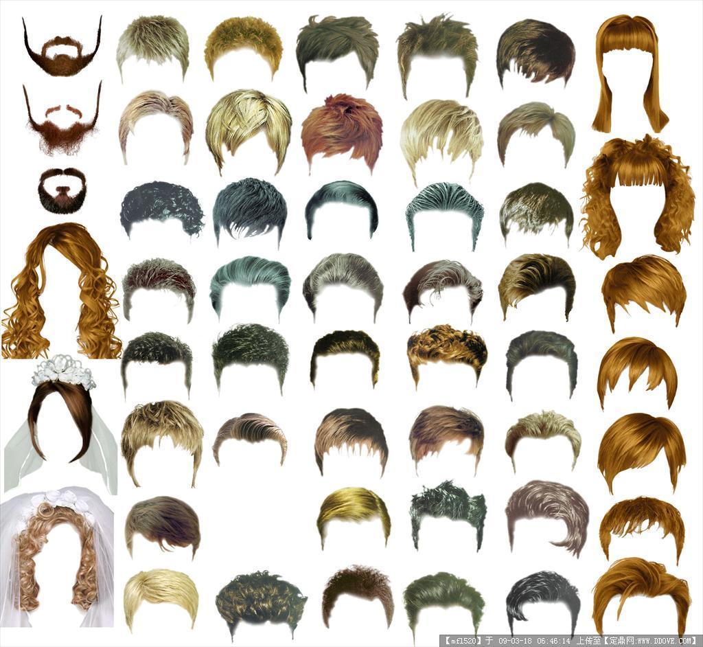 定鼎网 设计素材 综合资料 其他相关 多种头发psd分层模版  序号 文件