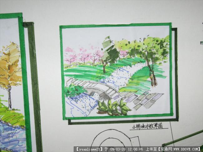 滨江小游园设计手绘图纸