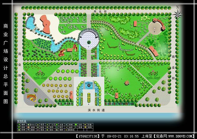 滨水商业广场设计平面图