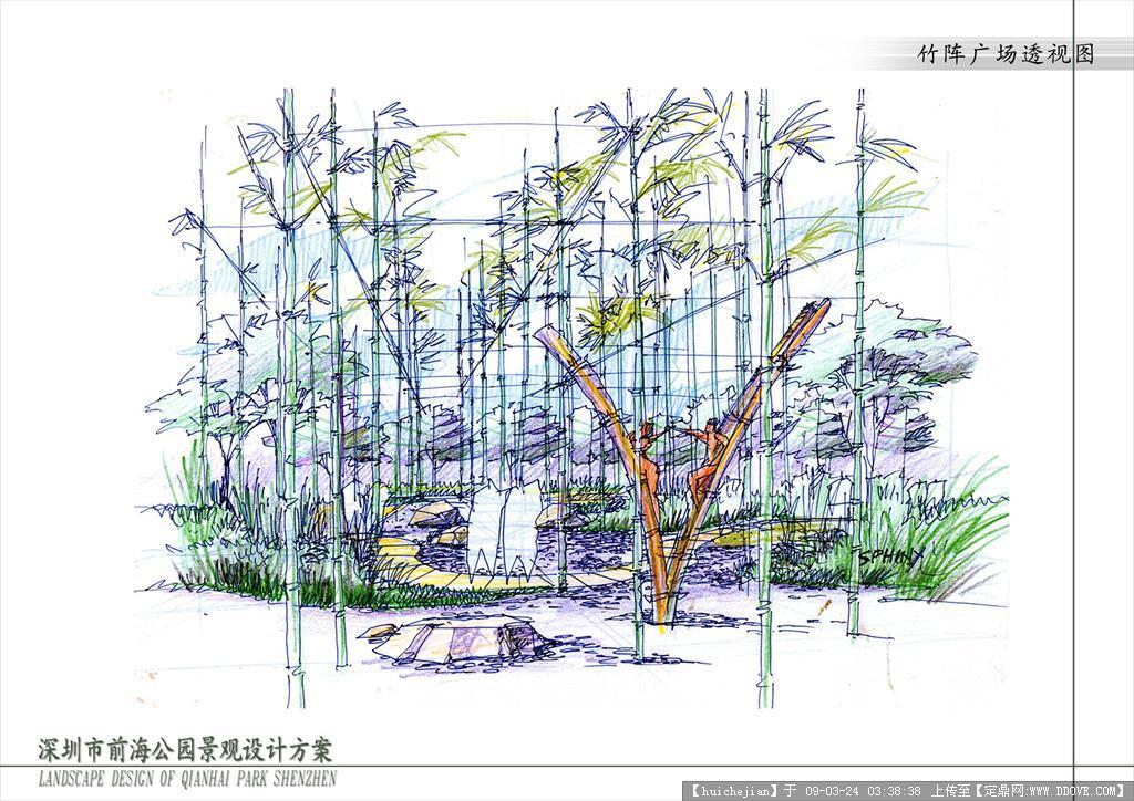 小型公园景观设计平面图手绘分享展示