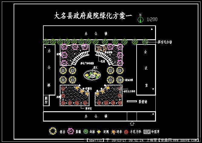 县政府庭院绿化方案CAD图纸
