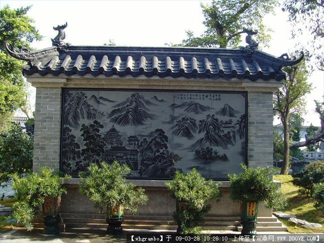 照壁 影雕的下载地址,园林节点照片,景墙,园林景观
