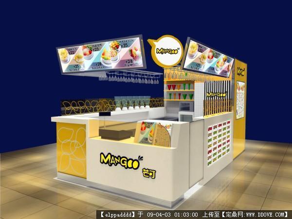 甜品店goodjnees设计;; 甜品店 (1) 咖啡厅装修设计欣赏;