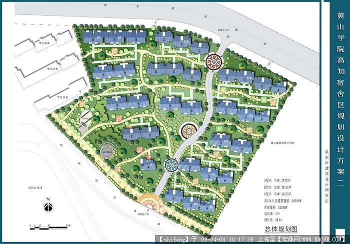 黄山学院北区高知楼设计方案jpg