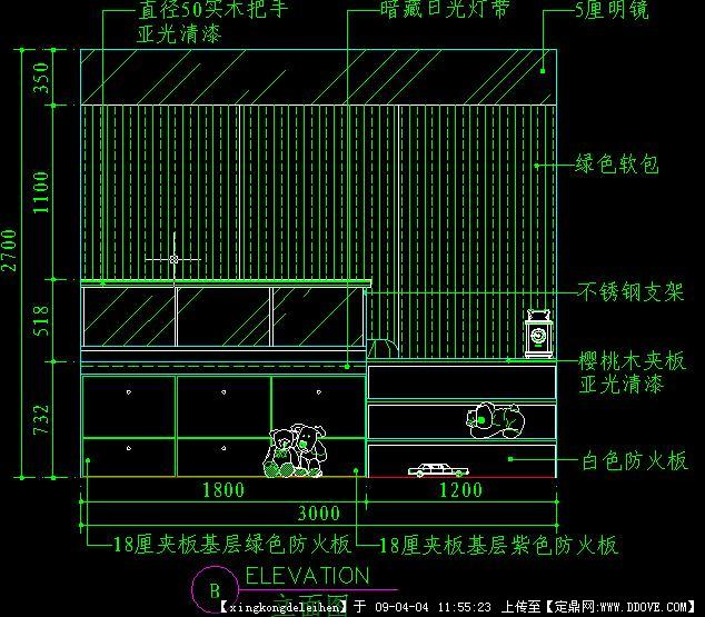 天棚拆除施工方案