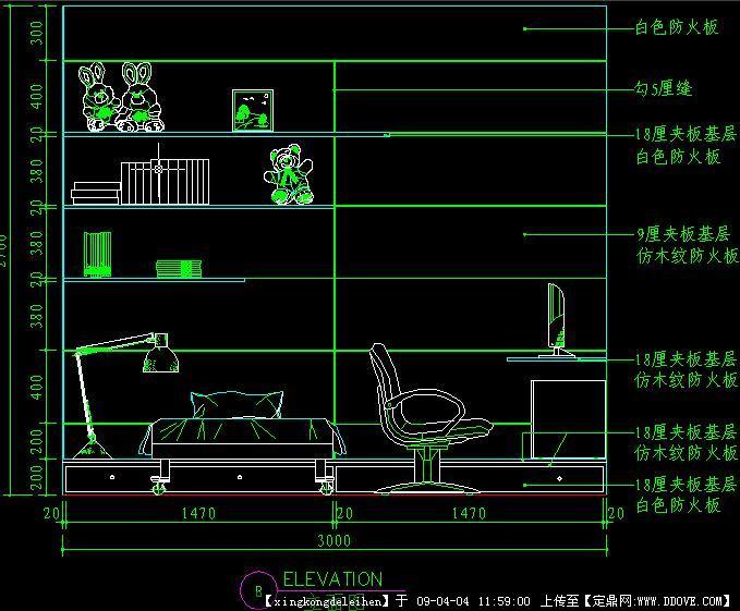 室内设计施工图封面; 室内设计施工图封面图片下载分享; 园路铺装施工