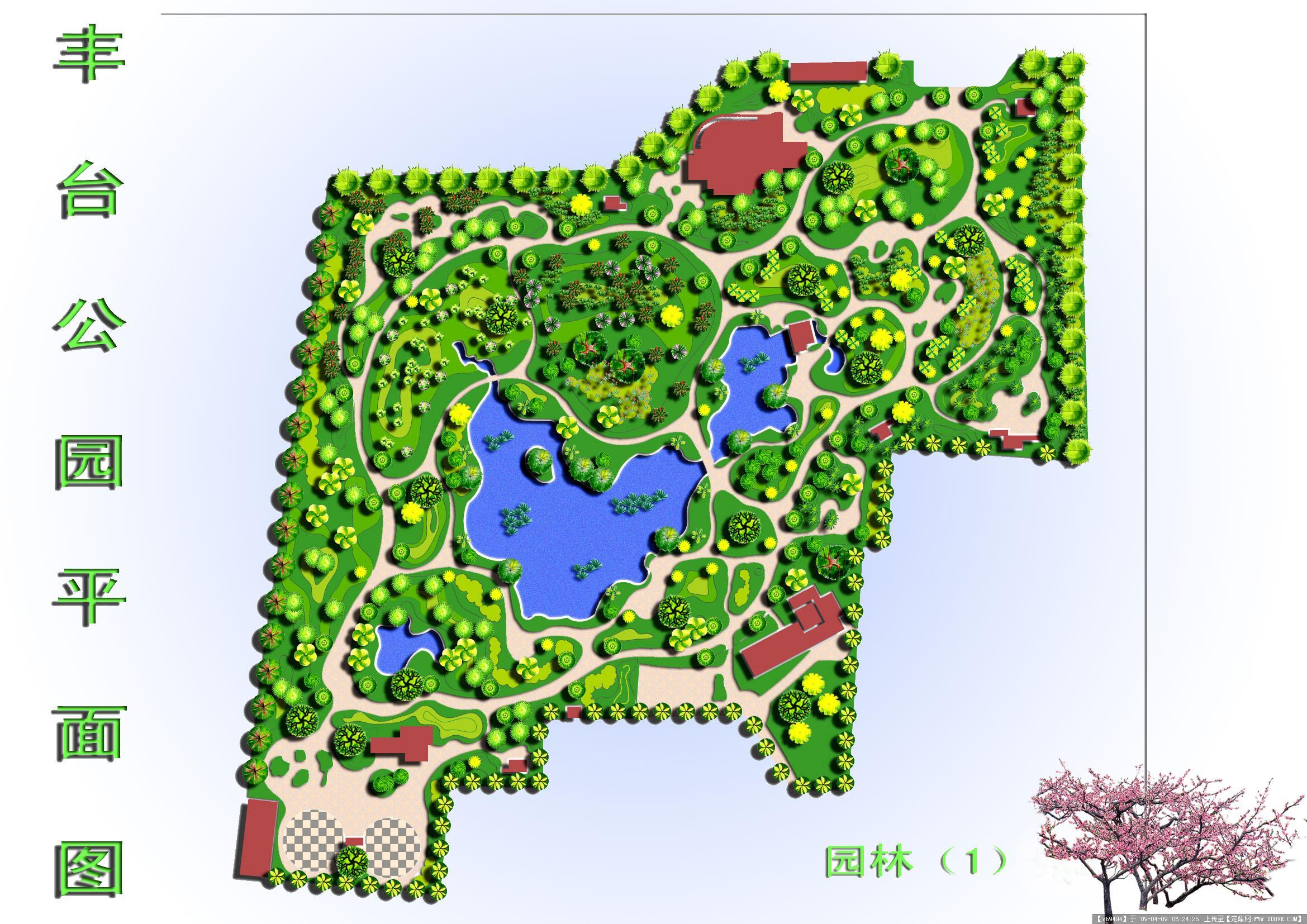 丰台公园总平面图的图片浏览,园林效 果图,公园景观,.