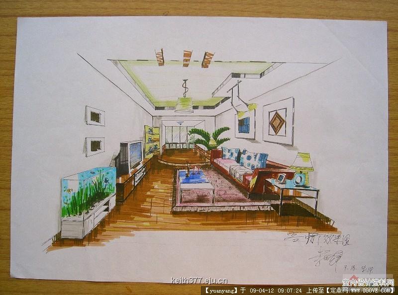 室内手绘效果图的步骤