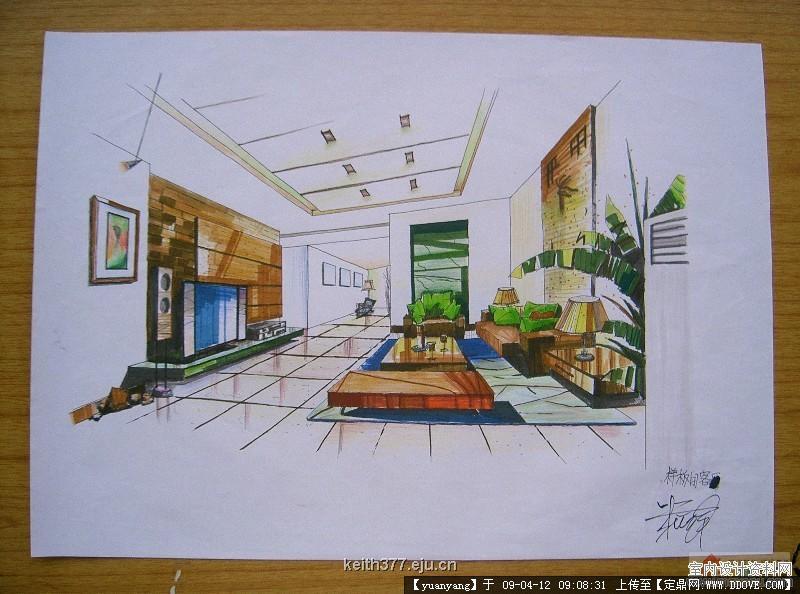 定鼎网 定鼎室内 室内专业论文 色彩运用 室内手绘效果图的步骤  勾创