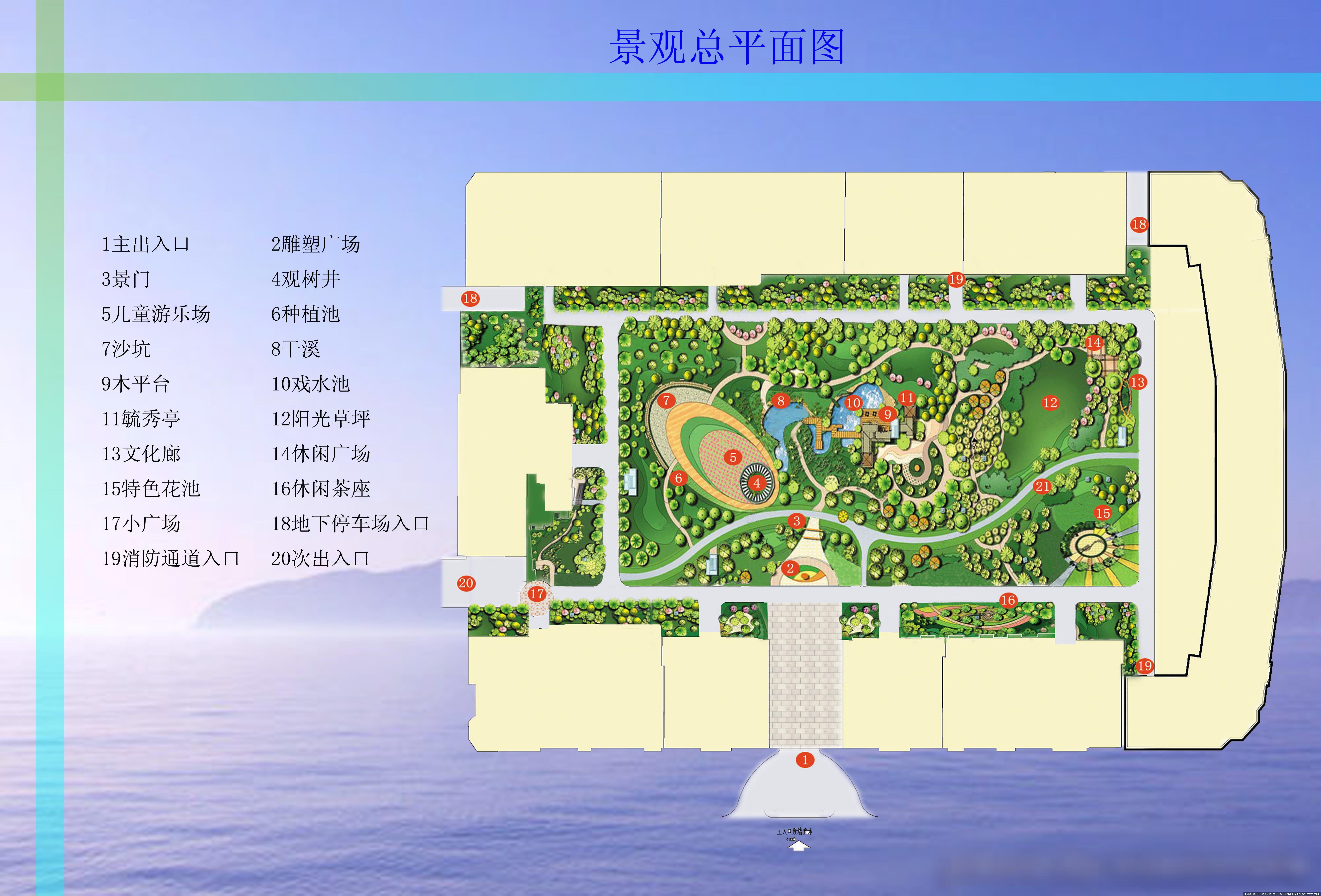 小区效果图的图片浏览,园林方案设计,居住区,园林景观