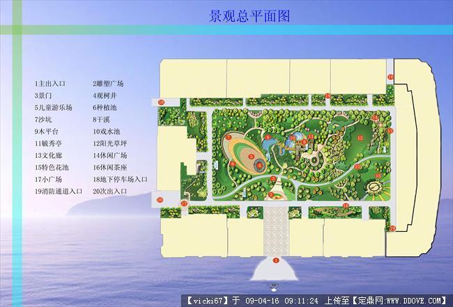 小区效果图-2景观总平面图.jpg 原始尺寸:6614 * 4488