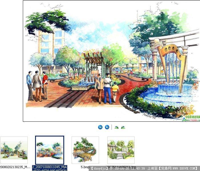 城市公园景观设计手绘分享展示