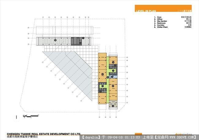 dcm建筑及景观设计文本