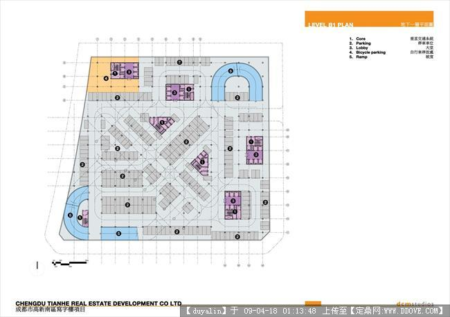 dcm建筑及景观设计文本的下载地址,建筑文本图册,办公