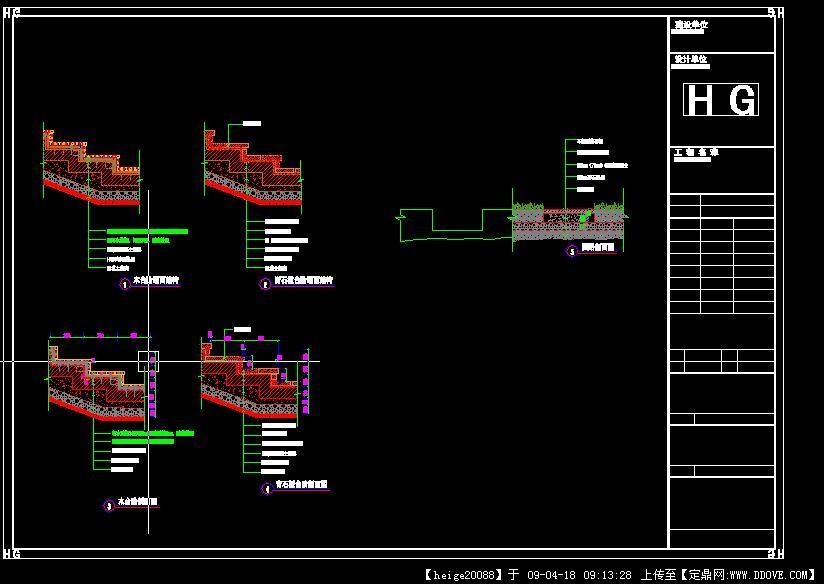 台阶铺装设计图