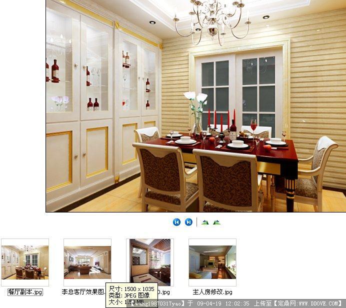 三房两厅豪华装修效果图的下载地址,室内效 果图,住宅