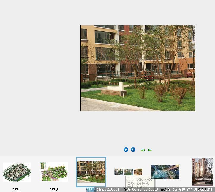 沈阳万科金色花园居住区方案设计