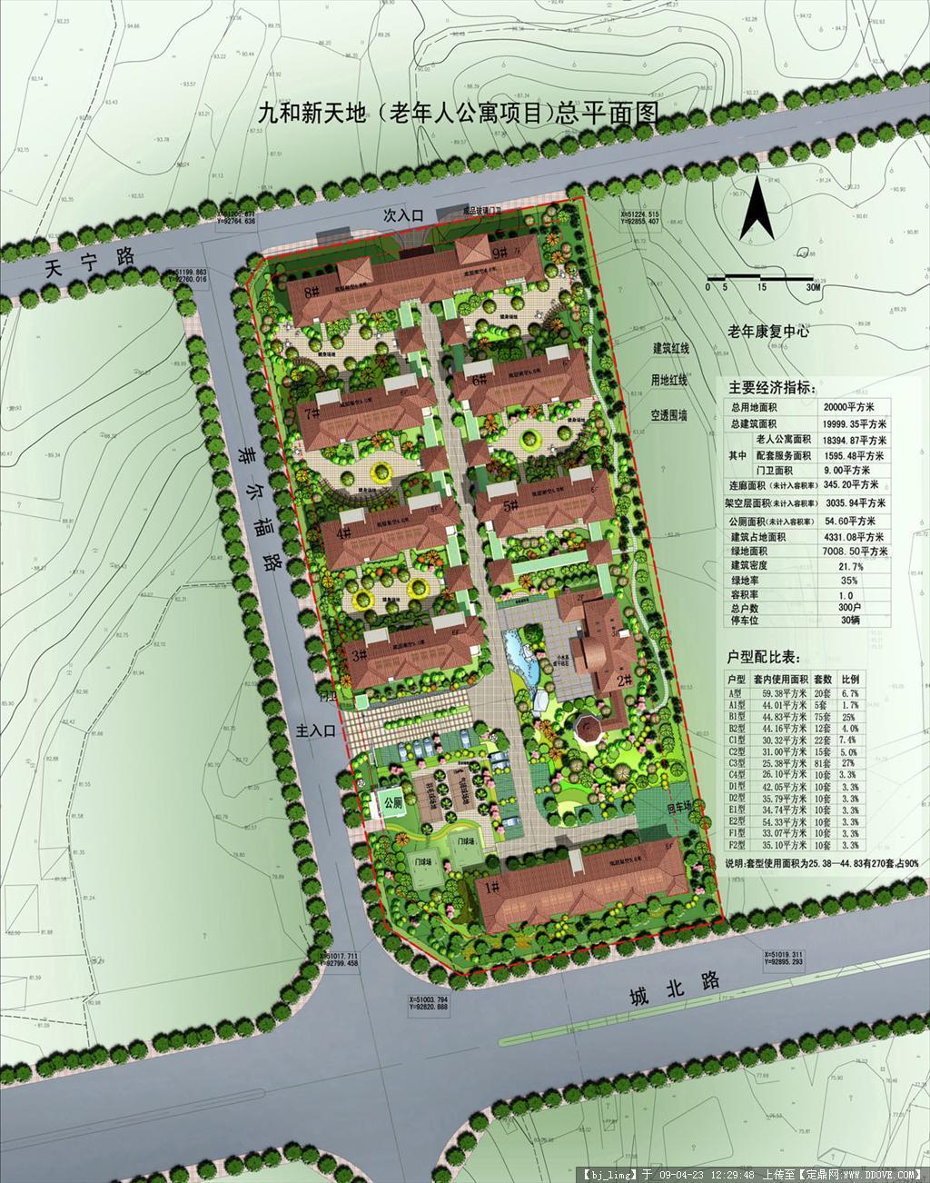 九和老年公寓规划总平面图