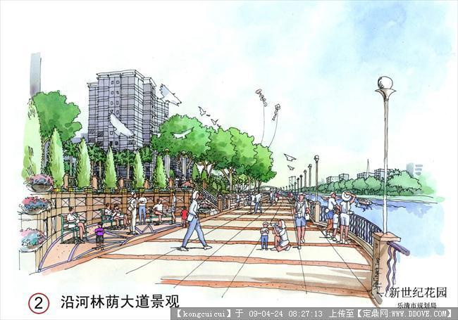 多家知名景观公司的景观手绘效果图-温州1.jpg 原始尺寸:2362 * 1654