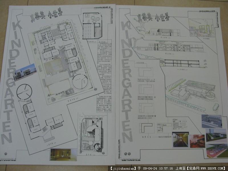 学生设计构图表现-幼儿园建筑设计图片