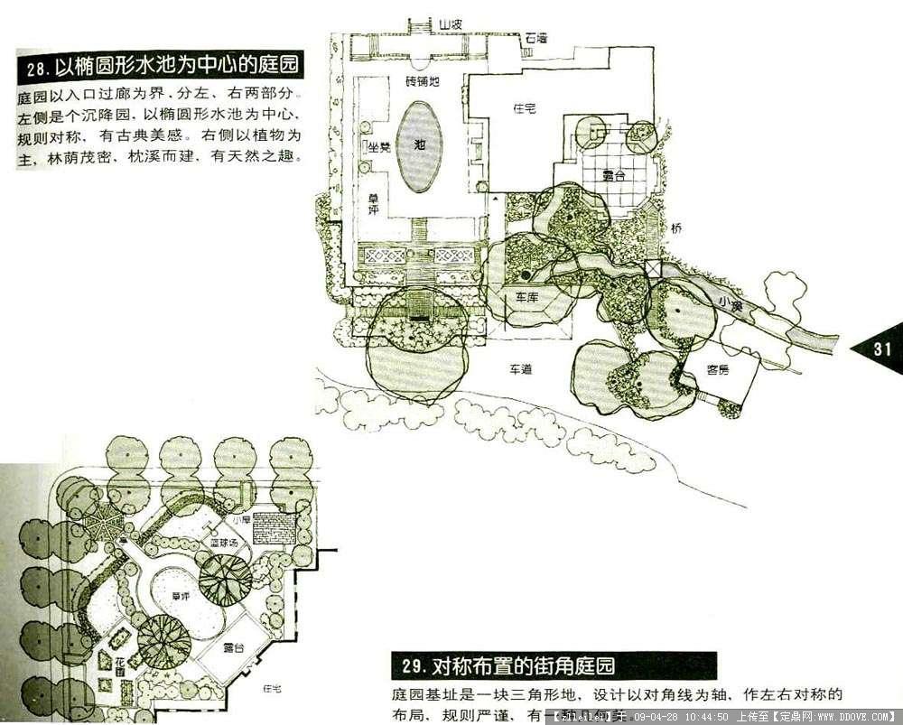 庭园设计图籍; 庭院设计图; 经典庭院手绘平面效果图的图片浏览,园林