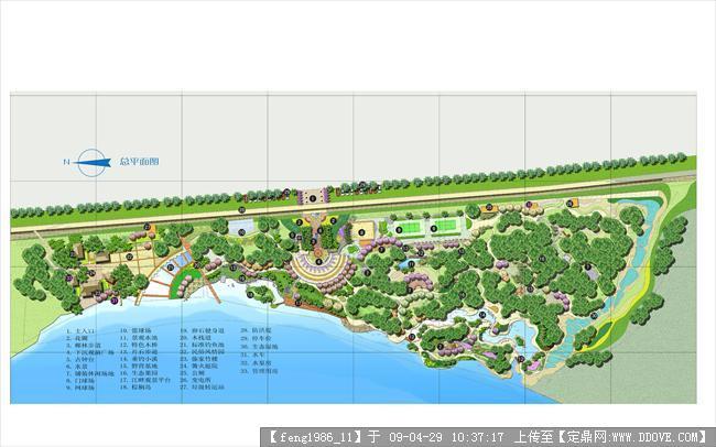 公园规划总平面图