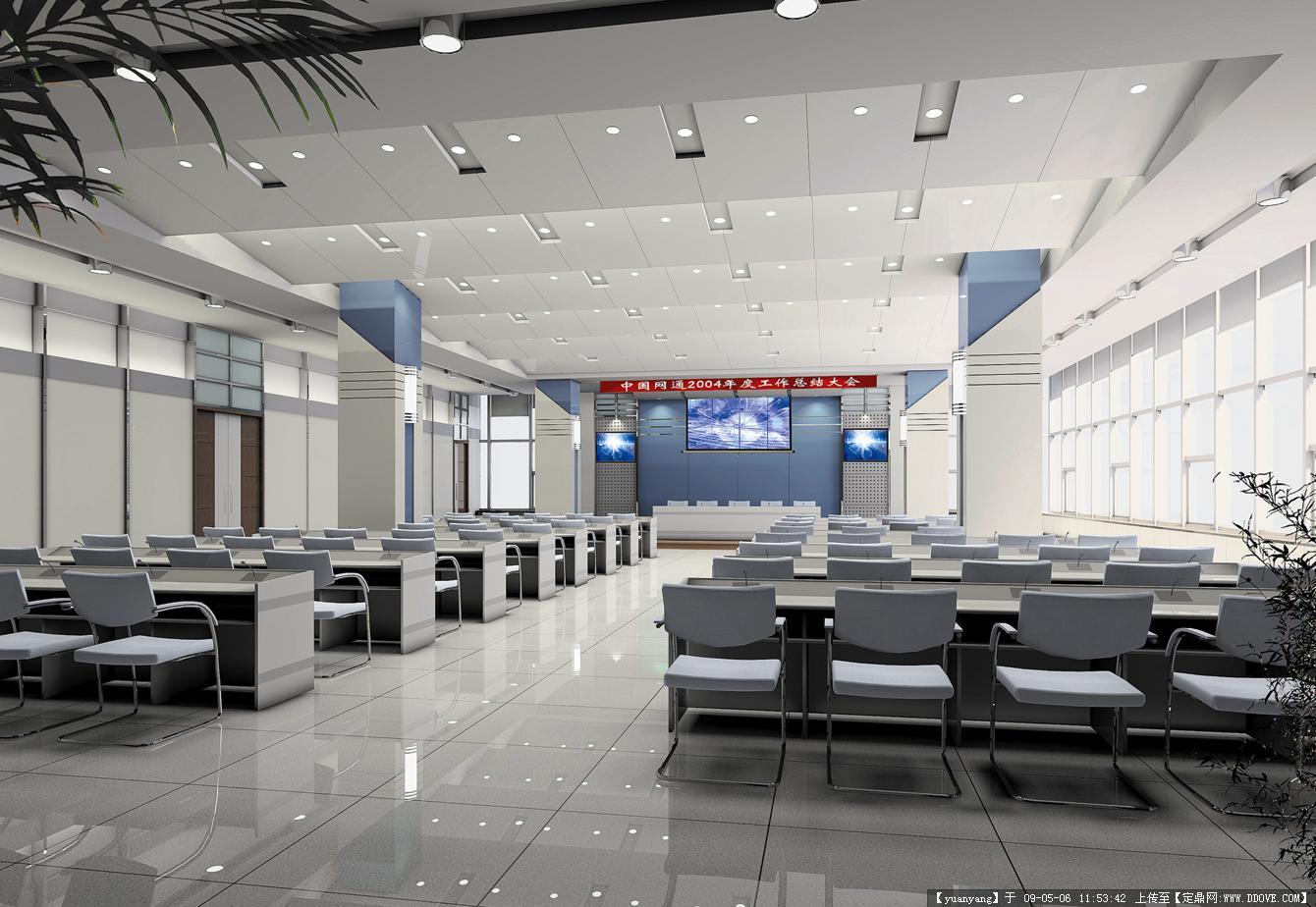 哈爾濱電信維護培訓中心裝飾設計效果圖