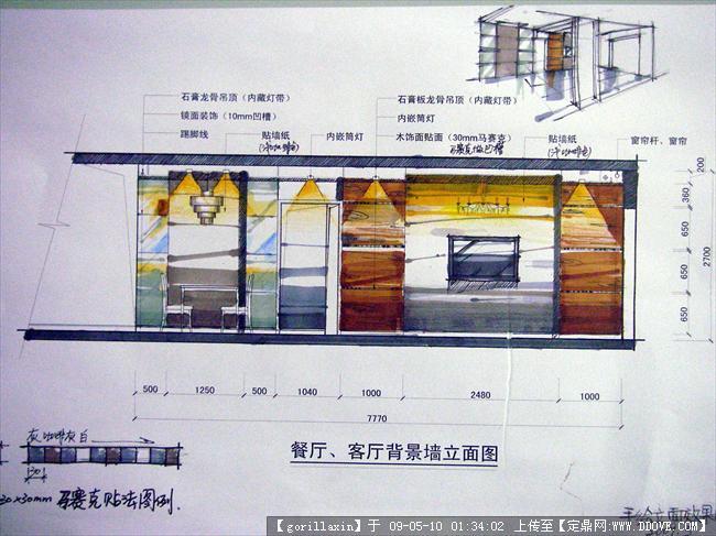 住宅室内手绘设计图的图片浏览,室内方案图纸,住宅,.