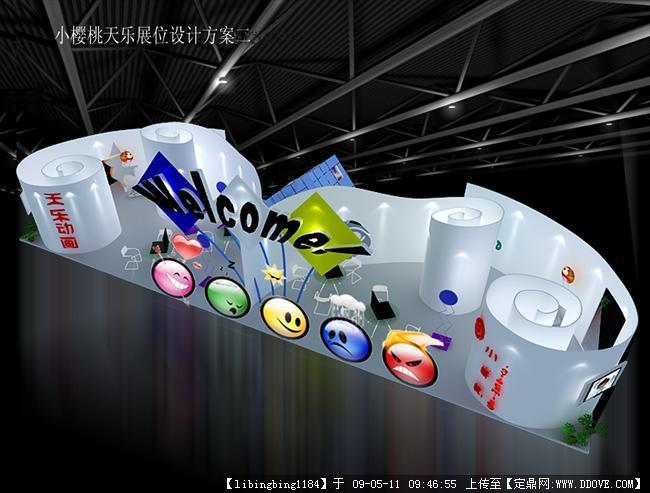 动画展区设计的图片浏览,室内效 图,展览展示,室内装饰设计...
