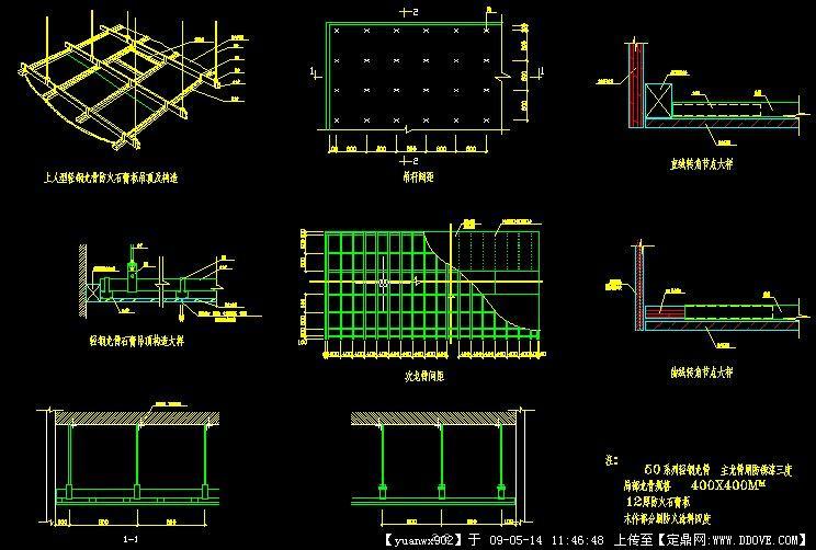 轻钢龙骨吊顶详图二的下载地址,室内节点详图,顶棚,_.