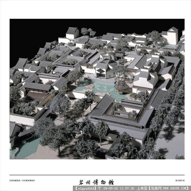 苏州博物馆方案效果的图片浏览,建筑实景照片,文化展览,建筑设计