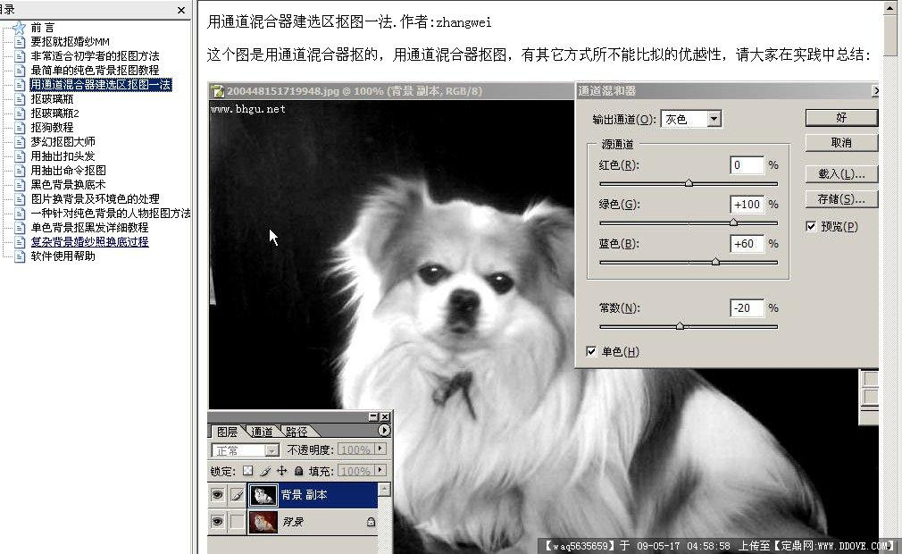 i3dphoto教程_定鼎网 > 软件下载 > 软件应用教程 > photo   精品推荐 3d渲染器—