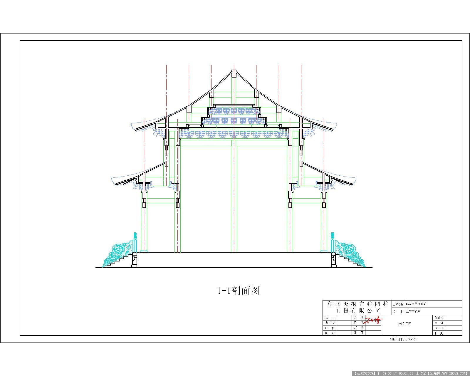 三贤殿建筑方案的图片浏览,建筑方案图纸,中国古建,_.