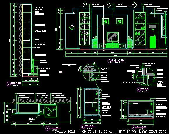 软件版权声明_电视背景墙装修详图的下载地址,室内节点详图,家装类,室内装饰 ...