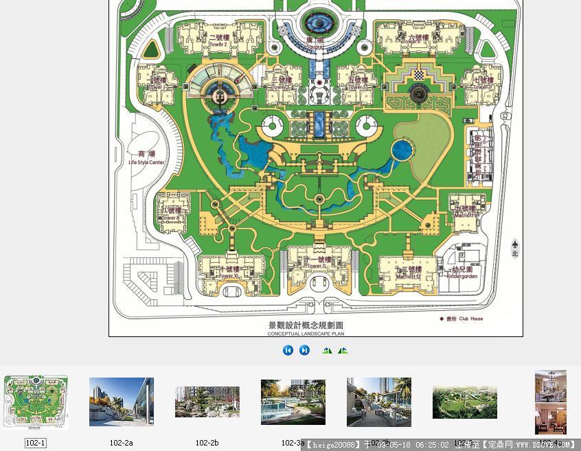 北京棕榈泉国际公寓方案设计