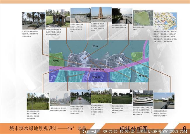 宜兴汣滨绿地设计的下载地址,园林方案设计,滨水景观图片